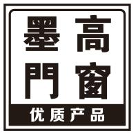 深圳市云瑞名品辅料有限公司