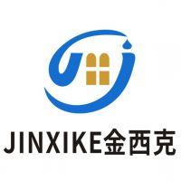 广东金西克防水材料有限公司