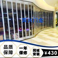 深圳商场铝合金透明弧形水晶折叠门防尘透明水晶折叠推拉门