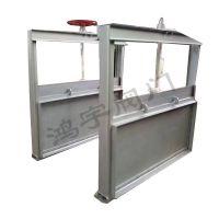 钢制方形闸板阀-不锈钢闸门供应-鸿宇阀门