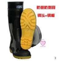 广州工业雨鞋双钢雨靴防砸防刺穿高筒耐磨防滑