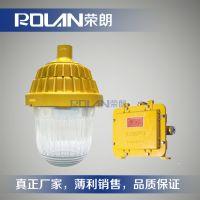 中石化专用 BPC8720-70W防爆平台灯