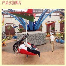 新款中型户外游乐设备风筝飞行游乐设施厂家