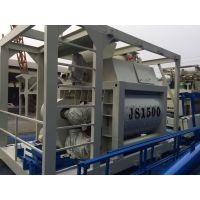 厂家供应郑州盛隆JS1500混凝土搅拌机