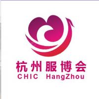 2017第六届杭州国际服装服饰贴牌加工(OEMx5cODM)博览会
