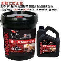 挖掘机润滑油|挖掘机润滑油韩(图)|挖掘机润滑油招商