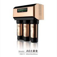 广州尚维尔生产家用反渗透RO纯水机 5级净水机RO膜 除泥沙除氯净水器OEM