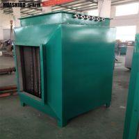 供应物品干燥机 专业电热设备 风道式电加热器 带测温线 保温加热