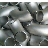 三乡流体输送用管用316不锈钢工业弯头