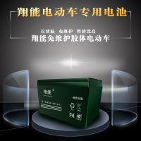 电动车专用电瓶6-DZM-20国标12v20ah厂家直销免维护胶体蓄电池