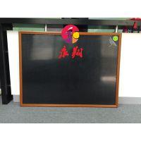 湛江升降黑板教学定制3中山公司彩色笔黑板W批发厂家直销