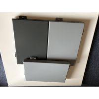 番禺区广汽新能源车展厅250圆直径孔铝单板【德普龙新品发布】