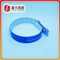 RFID一次性腕带  软PVC腕带  内嵌高频芯片  可印刷logo 厂家直销