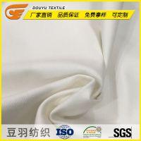 工厂直营 高品质TC133*72本色涤棉斜纹口袋布 一米起售