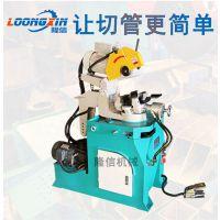 隆信机械CS-315-H 全国低价厂家出厂水切割机 液压半自动金属切管机 低燥音