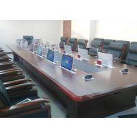 无纸化会议设备超薄会议桌自动升降屏艾兰克厂家直销