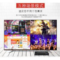 HDMI切换/分配/分割器 4*1画面显示器转换器