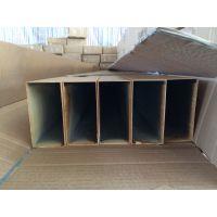 重庆市木纹铝方通防火吊顶材料厂家报价 欧百建材
