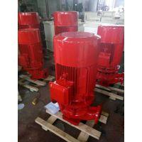 供应XBD-L消防泵XBD8/20-SLH北洋牌写字楼消防泵