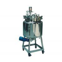 亿德利供应不锈钢各种规格移动罐/移动配液罐