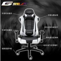 B.FRIENDit 电脑电竞座椅 游戏椅 网吧家用电脑办公椅 人体工学椅子 黑白色
