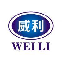 深圳威利机械刀片有限公司