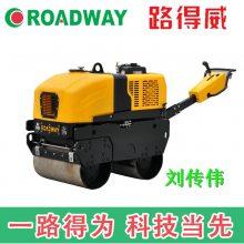 手扶柴油压路机 液压转向 路得威实力推荐 价格面议