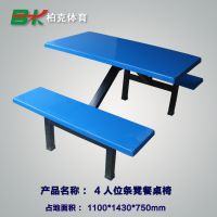 广州市中学餐厅玻璃钢餐桌椅安装 4人位6人位8人位条凳餐桌椅价格
