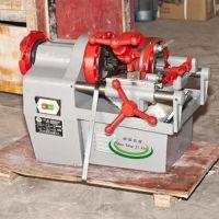 SY-2寸电动套丝切管机 套丝切管机 手动液压弯轨机