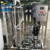 供应超声波清洗纯水设备 反渗透设备 厂家专业定制 高品质