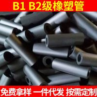 万瑞橡塑保温材料防火等级 B2级橡塑管价格