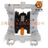 厂家直供 QBY3-10塑料泵 第三代气动隔膜泵高耐腐蚀耐酸碱往复泵