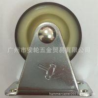 中国总经销 日本铁锤牌 进口HAMMERCASTER重型脚轮 420R-UR 38mm日式脚轮 滚轮