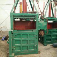 打包机废铁丝压块机厂家 佳鑫铝制品打包机 立式挤包机价格