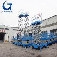 厂家供应国安SJYL移动式升降台 升高4-18米 铝合金升降机 电动液压货梯