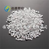 国标管件UPVC粒料 环保出口级 冲击强度高 韧性好 注塑级