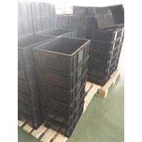 黑色防静电塑料周转箱 物流包装箱 pp热熔注塑箱 可定制