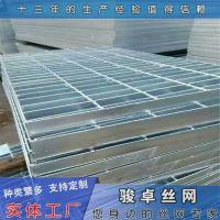 304格栅板 防滑沟盖板计算 钢格板工厂直销