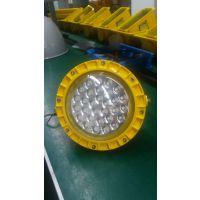 40W防爆工矿灯厂家推荐,泛光型加油站用LED防爆灯