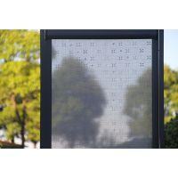 锡尔纳米防尘防霾纱窗(代理加盟)