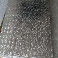 6061花纹铝板,可定制压花铝板