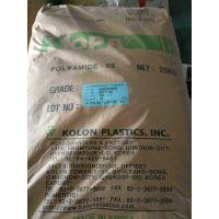 供应可隆 KOPA? 型号KN333G30HS 红外线穿透料