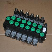 SKBTFLUID牌ZT-L12E-5OW系列作业车液压多路阀