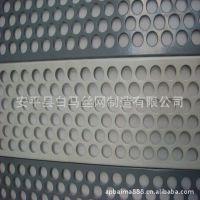 厂家直销冷轧铁板Q195 SPCC圆孔冲孔网欢迎来图