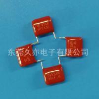厂家直供金属化聚丙烯膜(安全型)电容器 PFC电容 MPS474K450V 0.47uf