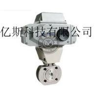 使用流程小流量电动调节阀AEB-63型生产销售