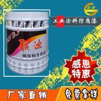 厂家样品定制 联迪牌有机硅耐高温扬州700度耐高温油漆金属防腐