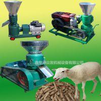小型饲料制粒机 多用途两项电造粒机 骡子饲料颗粒机
