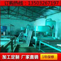 河北宏达硅质板生产线厂家 供应全自动硅质板生产设备