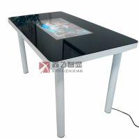餐厅智能点餐桌咖啡实木可手指点桌子鑫飞ZNCZ03玻璃耐热高温桌会议可使用厂家直销
